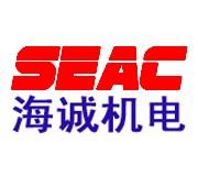 福州海誠機電有限公司