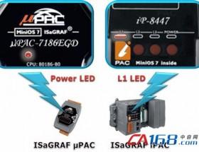 泓格科技ISaGRAF MiniOS7 控制器 Ethernet 联机超载警示功能