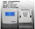 WS1306冷链车载GPS温湿度监控分析仪