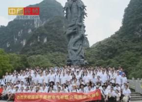 热烈庆祝深圳市易驱电气有限公司成立九周年