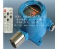 ST-1000氯气气体探测器-专业有毒气体报警器厂家