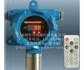 ST-1000氯化氢气体探测器-专业有毒气体报警器厂家