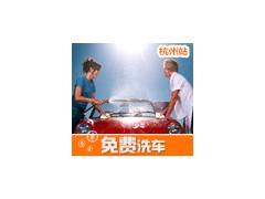 车蚂蚁--杭州