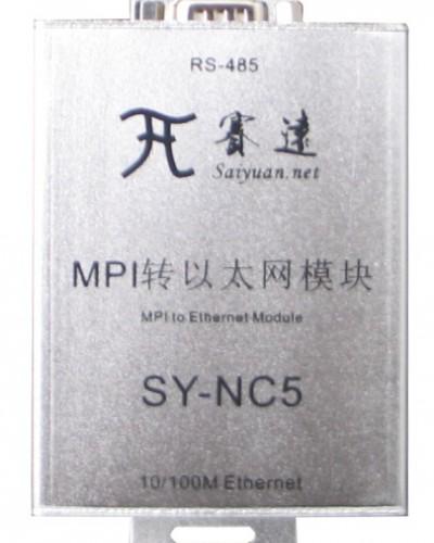 赛远串口MPI转以太网模块SY-NC5
