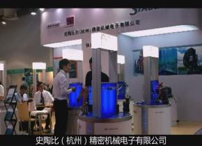 顶尖原厂齐聚2013年PCIM Asia电力电子展