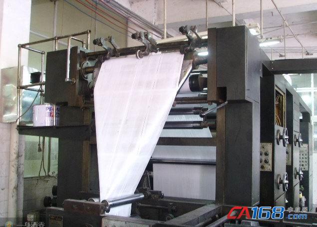 科沃变频器在轮转印刷机上的综合应用