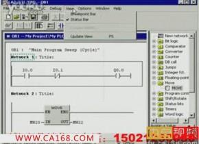 STEP 7视频教程-编程篇 第09集