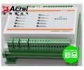 安科瑞 AGP系列风力发电测量保护模块