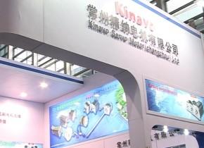 常州精纳电机亮相第十七届华南自动化展
