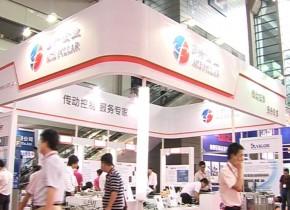 华南自动化展罗升展示横河DD马达