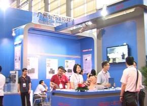 华南自动化展:欢迎来到七喜工控