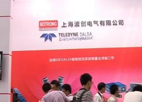 波创电气闪亮登陆第十七届华南自动化展