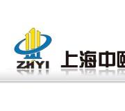 上海中頤電氣科技有限公司(西南辦事處)