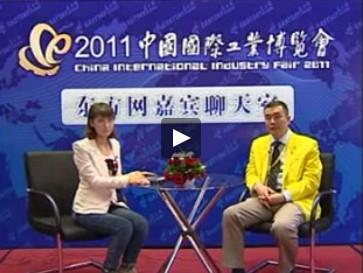 智能机器人与百姓生活—东方网直播采访上海发那科机器人总经理
