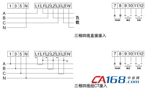 dtsf1352-c485接线图