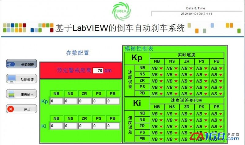 四. 软件实现与现场结果 4.1 系统结构 基于LabVIEW的倒车自动刹车系统主要分为两个部分: 4.1.1 数据采集(下位机部分) 依据前文所述的系统模块可将数据采集分为两个部分。在测距模块中,驱动NI 9264模拟输出产生周期为30ms的40kHz超声波激励信号,通过NI9205接收反射波信号,并利用Labview的脉冲探测函数计算超声波的传播时间,从而计算出车—障碍物的实时距离。在刹车控制模块中,利用NI 8473与车载CAN网络无缝连接,实现DPC与车载设备的数据交互。 4.