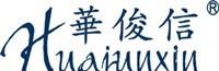 huajunxin-华俊信