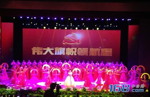 翔慧科室内全彩LED显示屏闪耀滁州大剧院