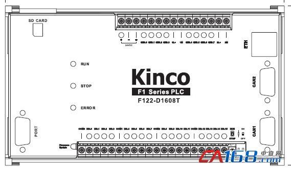 kinco步科f1系列can总线plc产品升级