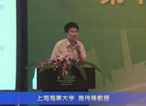 第十届变频器行业企业家论坛 施伟锋教授