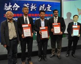 自动化大会2012-2013年度最具人气产品奖揭晓