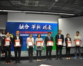 """""""2012-2013年度创新产品""""获奖名单出炉"""