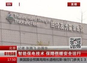 北京电视台对中联电力配电智能代维项目进行采访