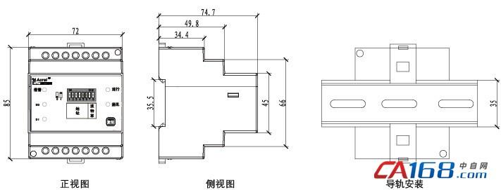 afpm型消防设备电源监控系统-入网产品--中自网产品