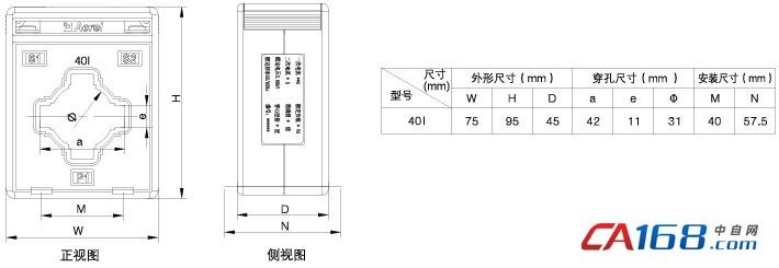 6.2霍尔电流传感器及交流电流互感器技术参数