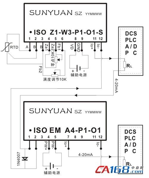 隔离放大器pt100隔离放大器pt100热电阻信号隔离放大