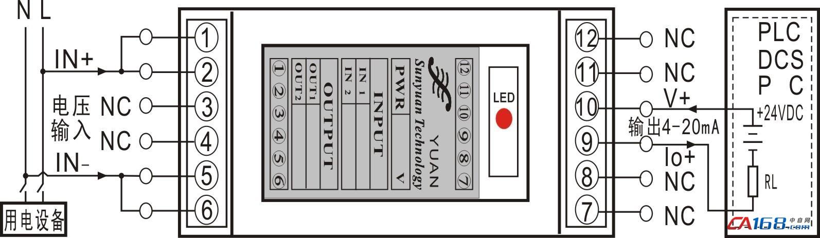 交流电流信号输入,二线制4-20ma回路馈电输出方式