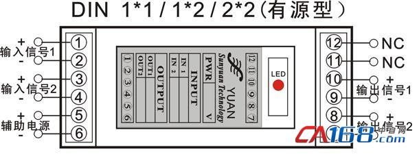 SunYuan SY S-P-O系列转速信号采集低成本变送器,是一种将转速传感器信号、正弦波、锯齿波信号或微小脉冲信号放大转换成与输入频率完全一致方波信号的混合集成电路。该正弦波转方波隔离变送器产品在同一芯片上集成了一组多路高隔离的DC/DC电源,一个高性能的信号放大与整形电路。特别适用于将转速、正弦波等信号放大转换成标准方波脉冲信号的低成本设计方案中,目前在电机运行转速测量及汽车ABS防抱死制动等旋转系统检测中广泛应用。 SY S-P-O正弦波隔离变送器芯片内部集成的高效率DC-DC能产生多组隔离电源,