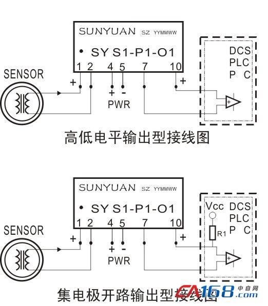 电路 电路图 电子 原理图 522_597