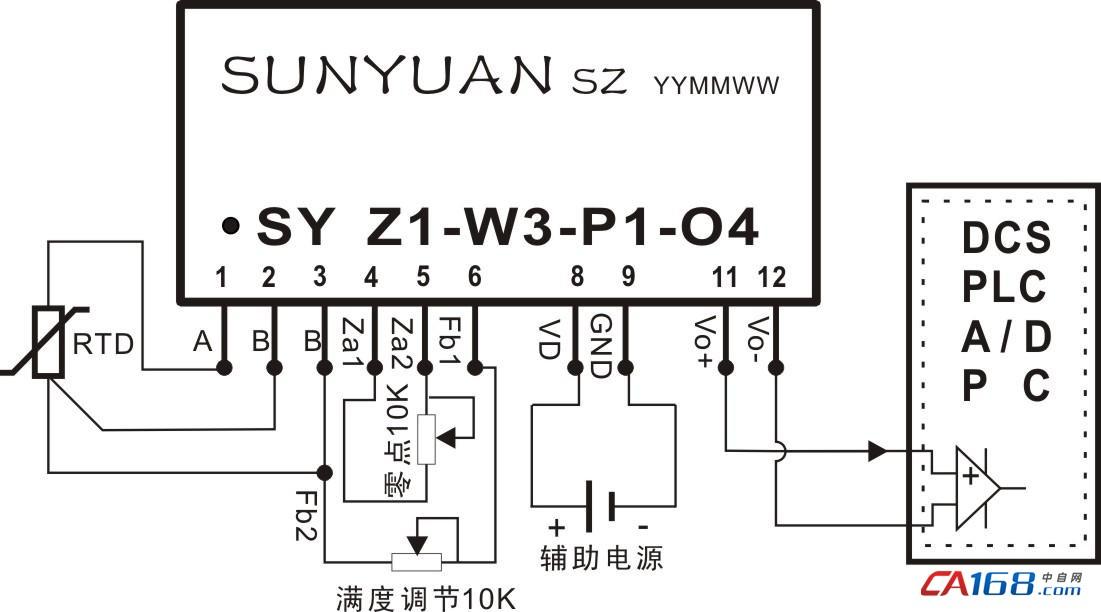 pt100热电阻温度信号隔离变送器,又研发出两隔离低成本产品
