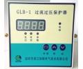 厂家直销GLB-1发电机线路保护装置
