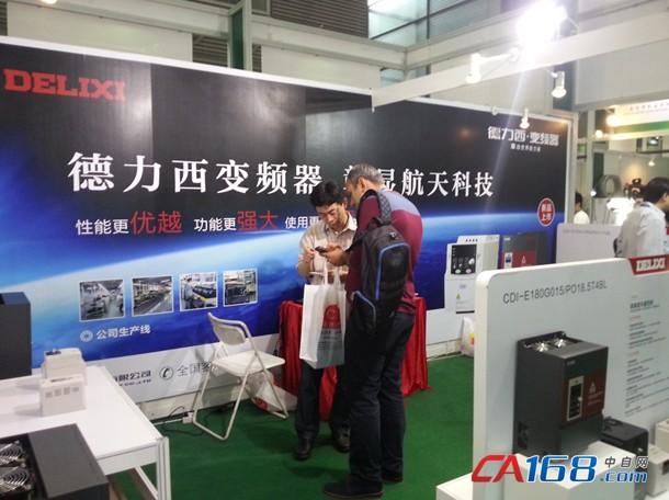 德力西变频器亮相深圳国际制造工业展览会