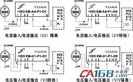 隔离变送器iso 4-20ma模拟信号4-20ma隔离变送器