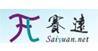 saiyuan-賽遠