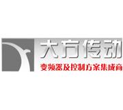 沈阳大方电气有限公司