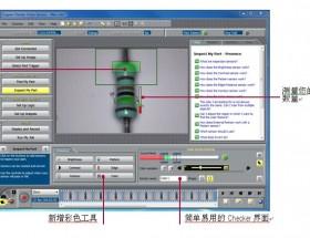 新品发布-Checker 4G7C彩色视觉传感器