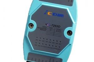 C-7253D   16路交流隔离数字量输入模块