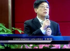 1 深圳市英威腾电气股份有限公司总裁