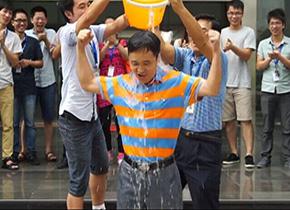 """亿维总经理李继维发起工控圈的""""冰桶挑战"""""""