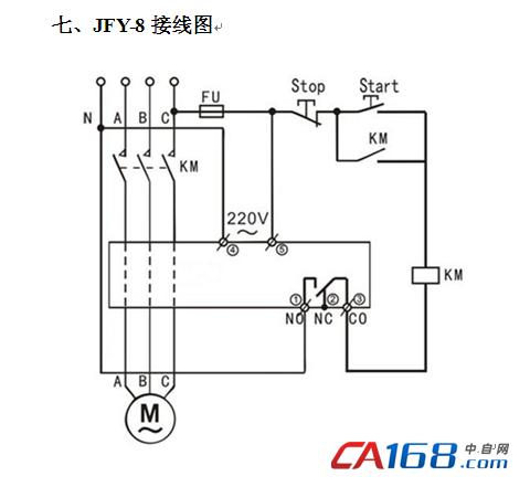 电机保护器接线图