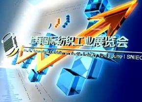 上海英威腾纺机自动化产品