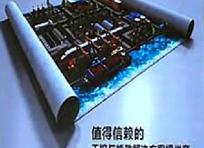 英威腾上海工业博览会