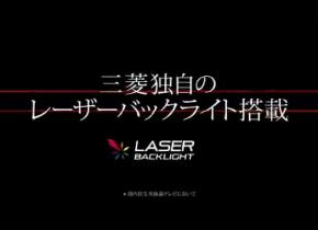 杏—三菱電機 液晶テレビREAL 「スィートな色」