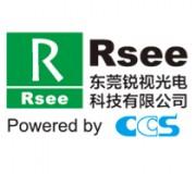 東莞銳視光電科技有限公司