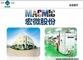 江苏宏微科技股份有限公司企业宣传片