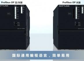 欧辰300PLC系列介绍